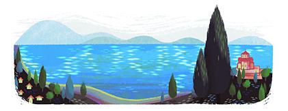 Google Logo: Macedonia Independance Day - 2012